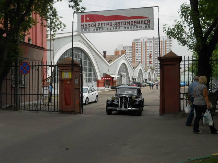 Commie Cars: A visit to the Moscow State Museum of Retrocars