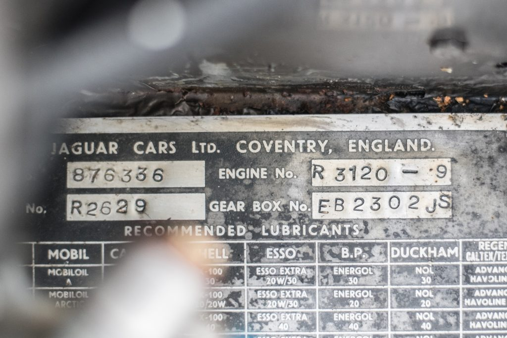Jaguar E-Type Series 1 roadster chassis plate