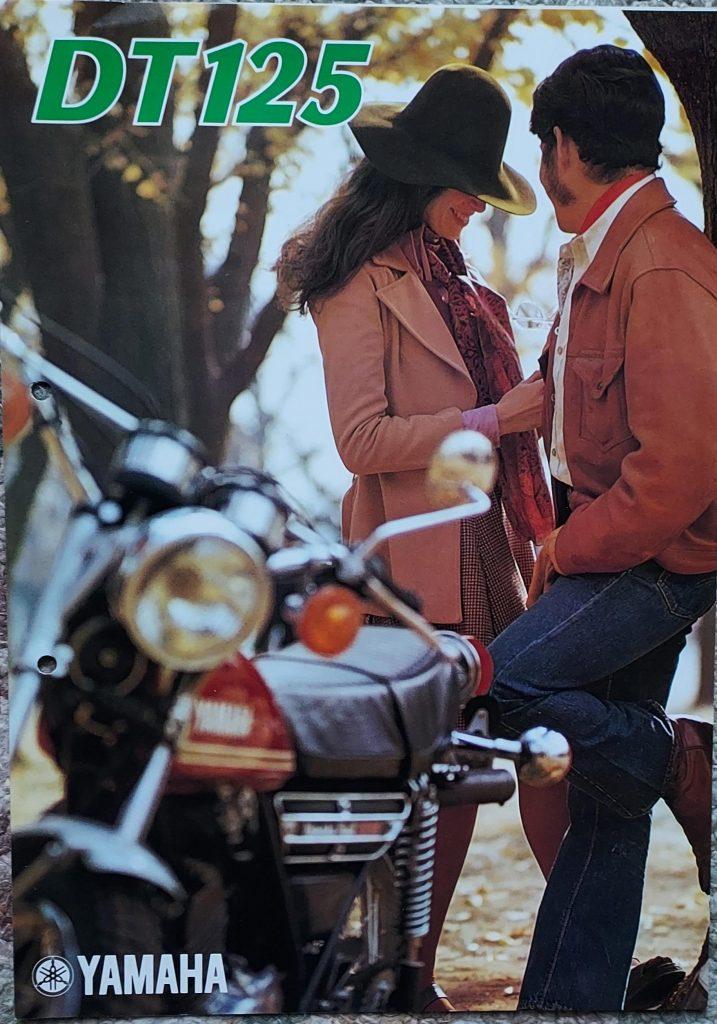 Yamaha DT125 brochure