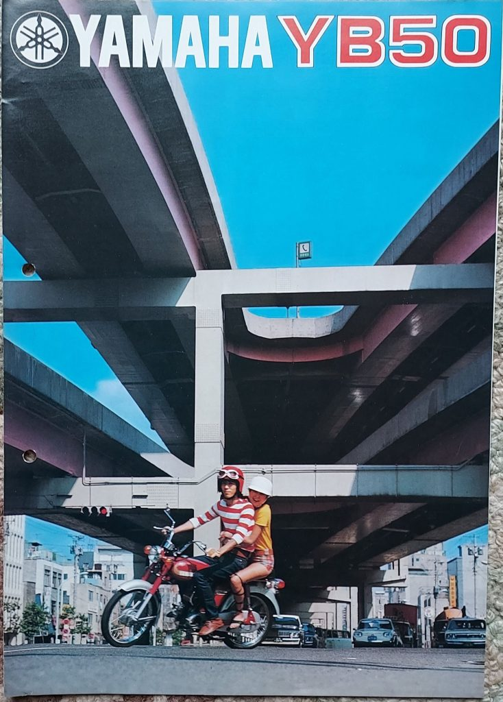 Yamaha TB50 bike brochure