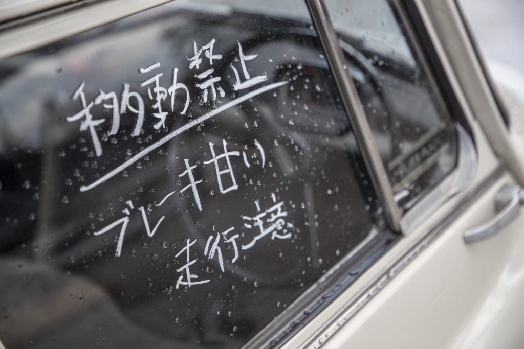 Hagerty story on classic kei cars