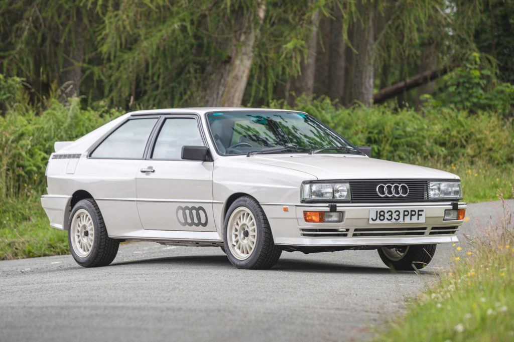 Audi Quattro 20v record auction sale 2021