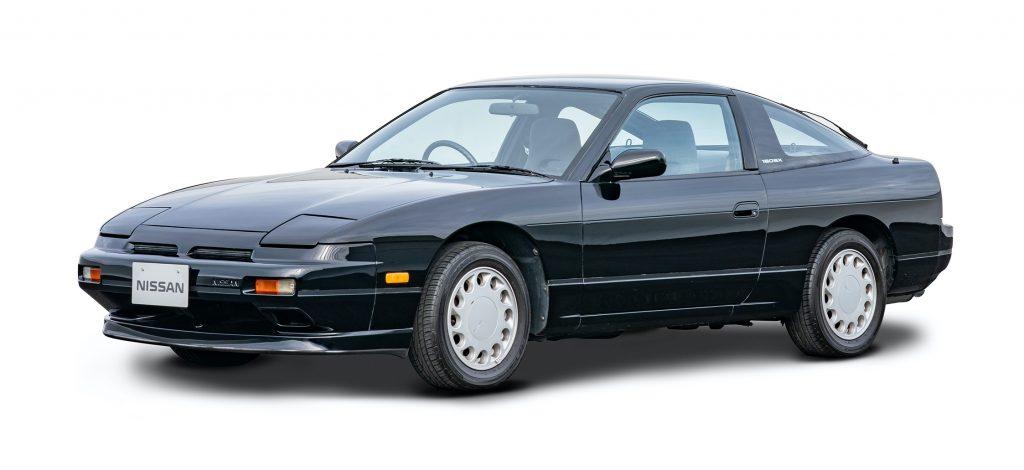 Nissan 180SX S13